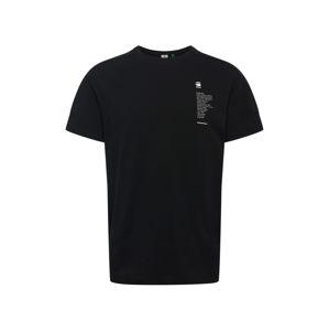 G-Star RAW Tričko 'Korpaz'  bílá / černá