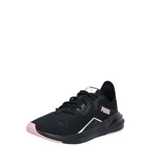 PUMA Sportovní boty