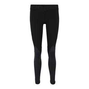 ADIDAS PERFORMANCE Sportovní kalhoty 'ASK SPR LT CW'  černá