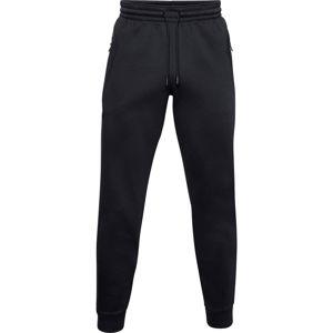 UNDER ARMOUR Sportovní kalhoty 'Recover'  černá / bílá